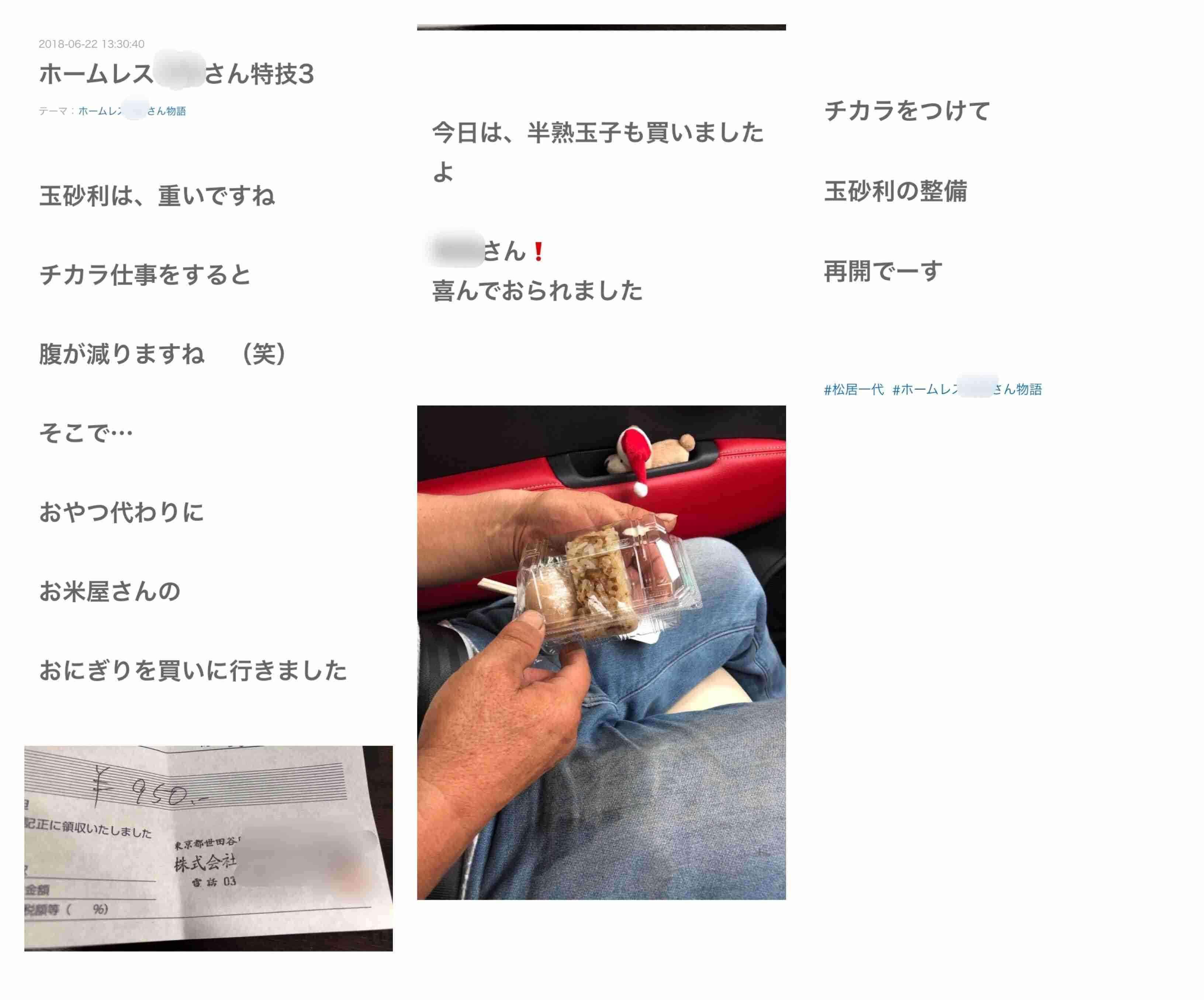 松居一代さんを書類送検 元夫の船越英一郎さんを中傷した疑い