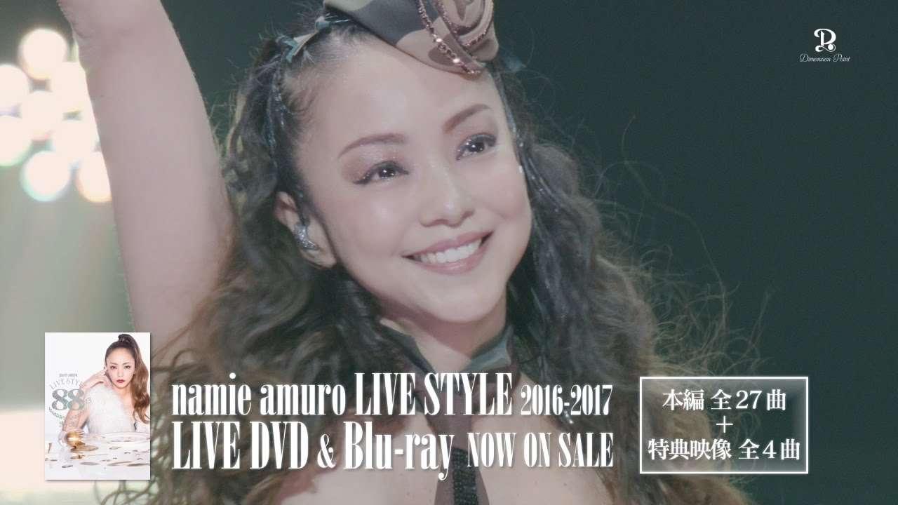 安室奈美恵 / LIVE DVD&Blu-ray「namie amuro LIVE STYLE 2016-2017」 60sec SPOT - YouTube