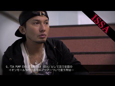 DA PUMP / New Positionインタビュー(ISSA) - YouTube