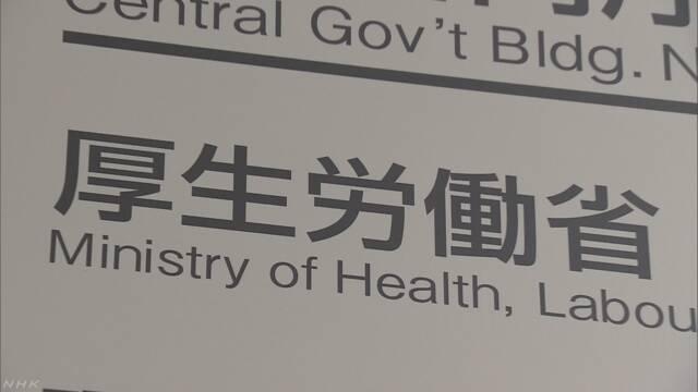 子宮頸がんワクチン接種勧奨中止から5年 再開には賛否 | NHKニュース