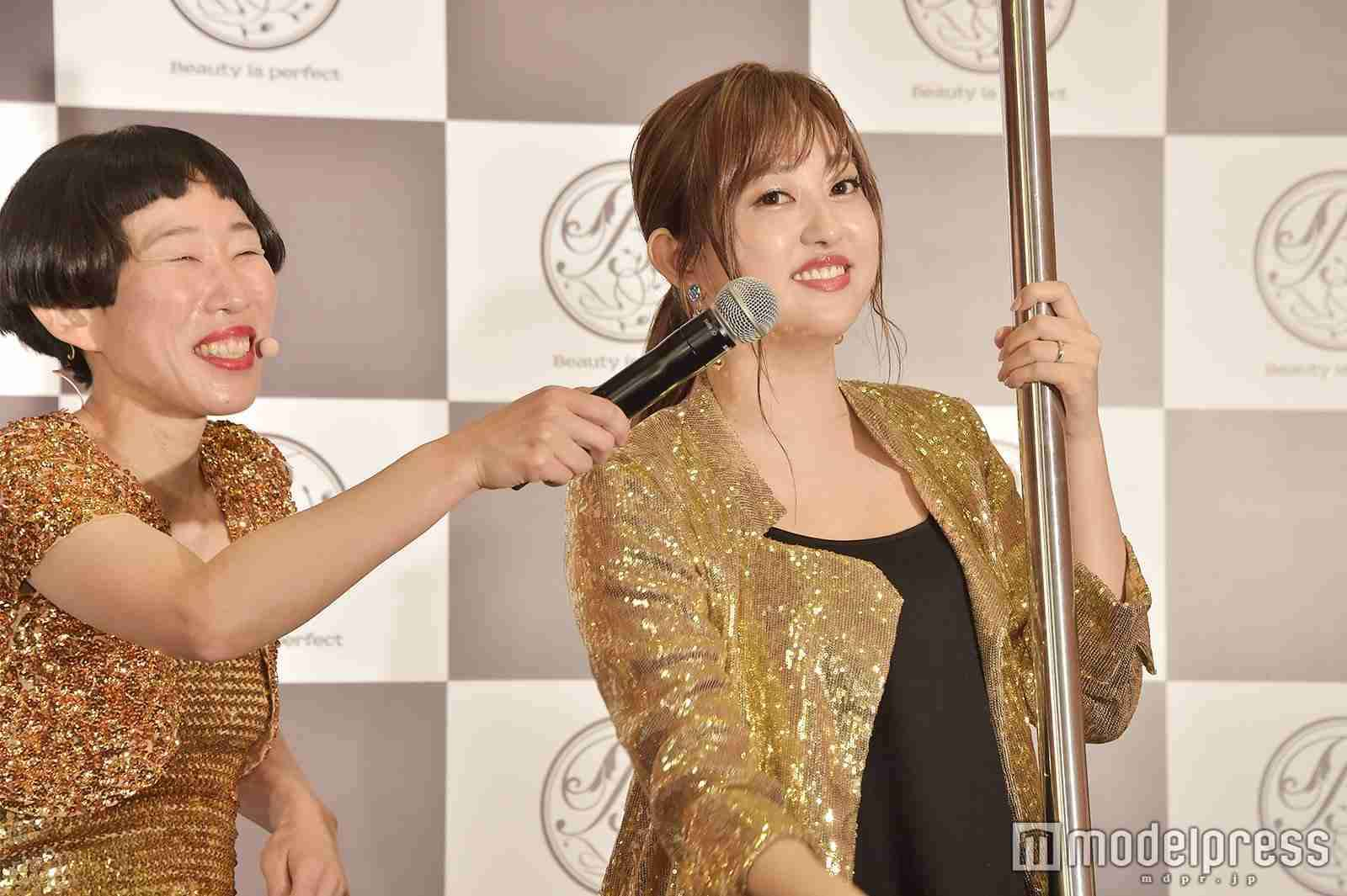 菊地亜美、奥様枠でテレビ出演 オフショットが「雰囲気違う」「漂う人妻感」と話題