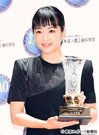 井上真央 最も横顔が美しい女性に選ばれ「私でいいんでしょうか?」(東スポWeb) - Yahoo!ニュース