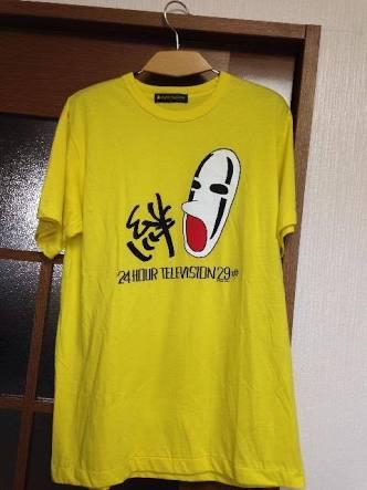 渡辺直美プロデュース「24時間テレビ」チャリTシャツデザイン発表 初登場カラーも