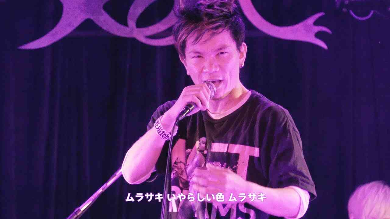 THE Hitch Lowke「ムラサキ」(ライブ)歌詞付き Short.ver - YouTube