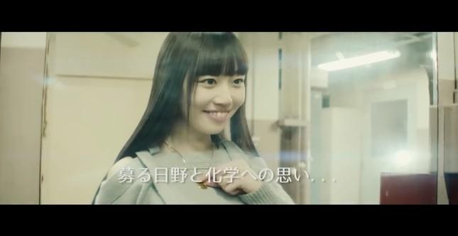 日本化学会がPV削除、教授と学生の「恋愛」ストーリーで「女性軽視」?