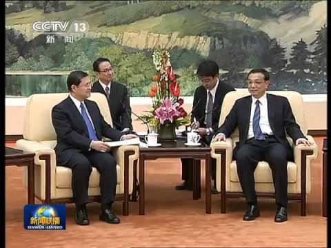 中国報道:李克強が日本創価学会副理事の池田博正と面会 - YouTube