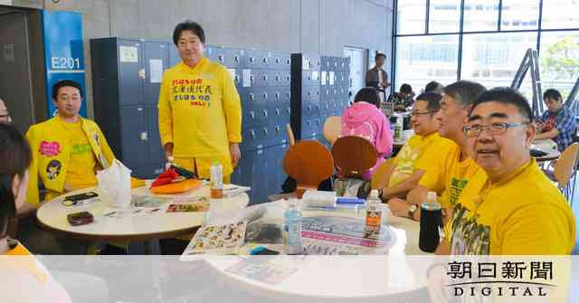 さっしーの24万票どこへ?AKBオタたちのどぶ板選挙:朝日新聞デジタル