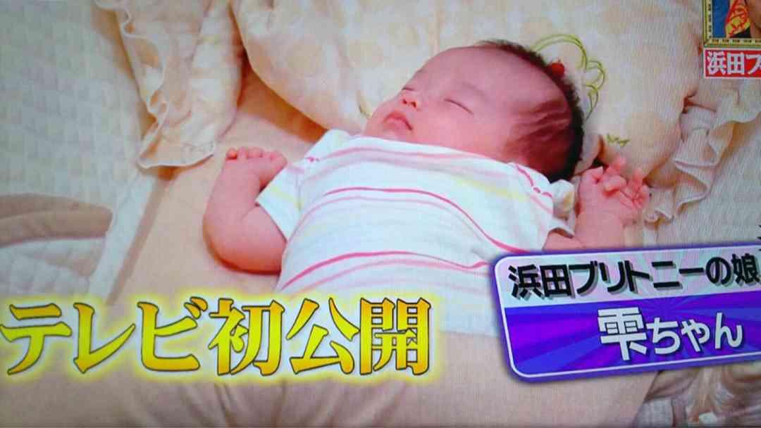 浜田ブリトニー、娘のブログ顔出しが物議 出産時の投稿写真にも批判の声