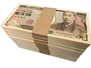 詐欺で服役→仮釈放中に自分の保護司から3200万円余りをだまし取った疑いで44歳の男を再逮捕