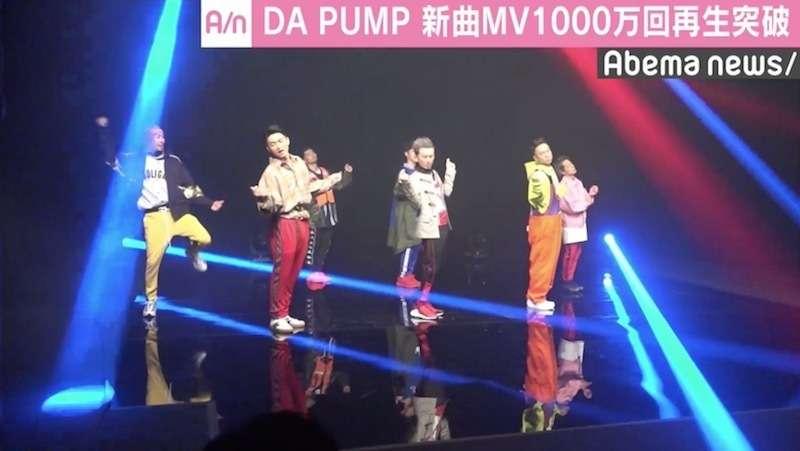 DA PUMP新曲「U.S.A.」、MVの再生回数が1000万回を突破(AbemaTIMES) - Yahoo!ニュース