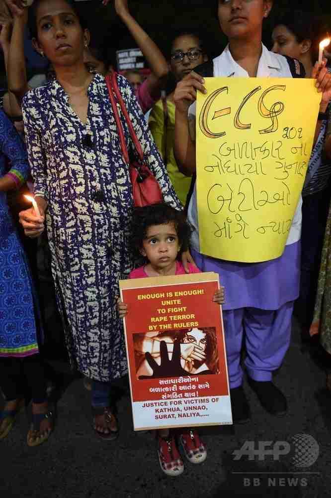 インドで7歳女児のレイプ殺人、相次ぐ性犯罪に怒りの声強まる 写真3枚 国際ニュース:AFPBB News