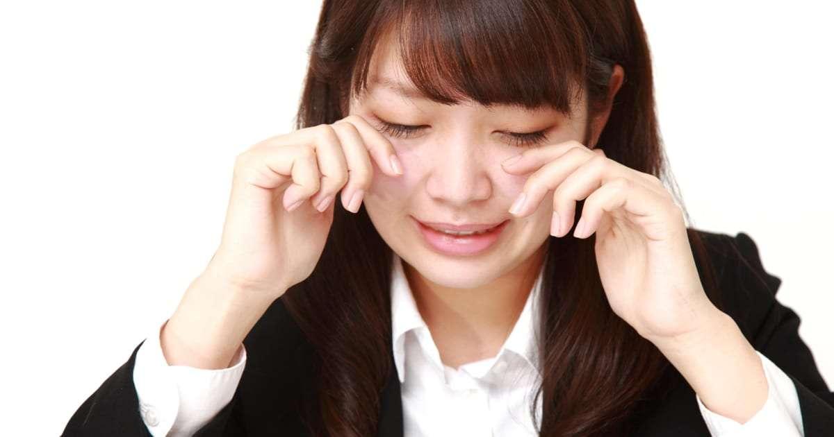 面接で泣いて合格!? 「涙は女の武器になる」の声に賛否 – しらべぇ   気になるアレを大調査ニュース!