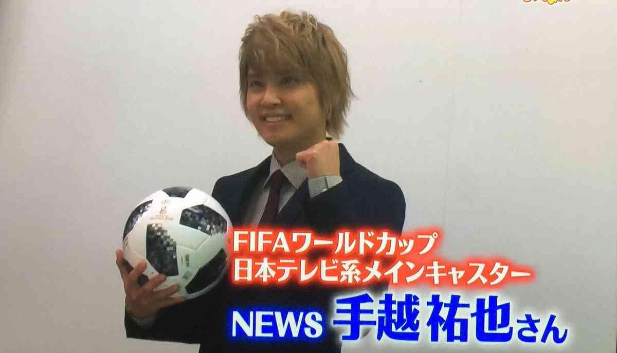 NEWS手越祐也、ロシアから「さんまさ~ん」 W杯特番に笑顔で登場