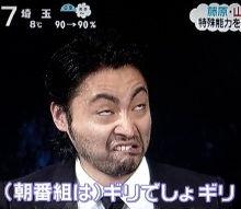 山田孝之の画像をコメントつきで貼るトピ
