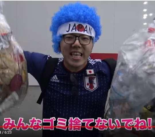 ヒカキンがW杯試合終了後の渋谷でゴミ拾い、またも好感度UPしてしまう 「マナーを守って日本代表を応援しましょう!」 | キャリコネニュース