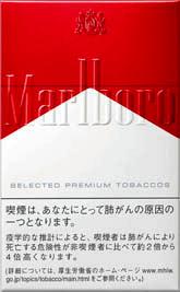 マールボロ、520円に フィリップ・モリスが値上げへ:朝日新聞デジタル