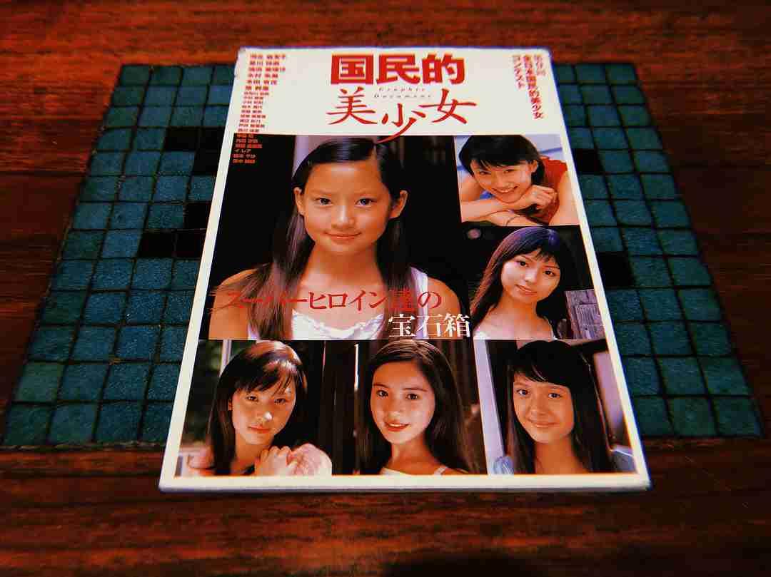 """このころからお嬢だ! 河北麻友子、11歳のデビュー当時がすでにスタイル抜群の""""清楚系""""美少女"""