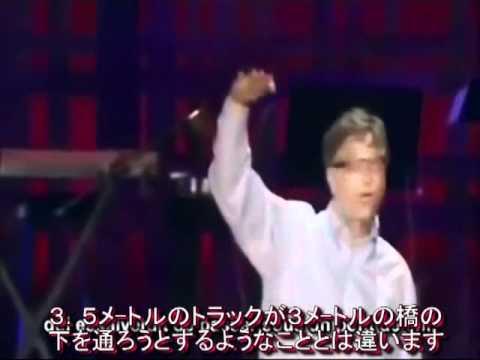 ビル・ゲイツ 「ワクチンで人口削減が可能」 - YouTube