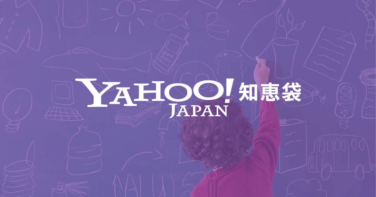 息子が通う、大阪府立高校のトイレの老朽化が激しく、改修をしたいのですが... - Yahoo!知恵袋
