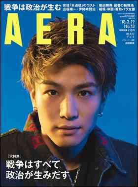 岩田剛典「自分は芝居で行く、と決めました」俳優業への覚悟明かす  〈AERA〉 AERA dot. (アエラドット)