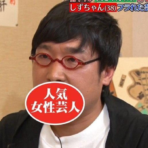 【青木さやか?】山里亮太が「絶対に許せない芸能人」をTVで暴露し話題 - NAVER まとめ
