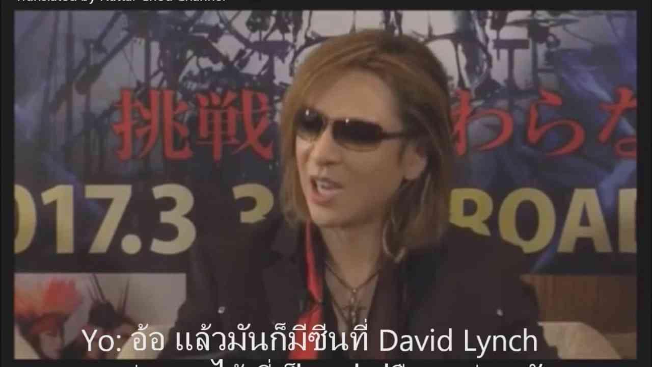 We Are X Talk (Thai Sub) - YouTube