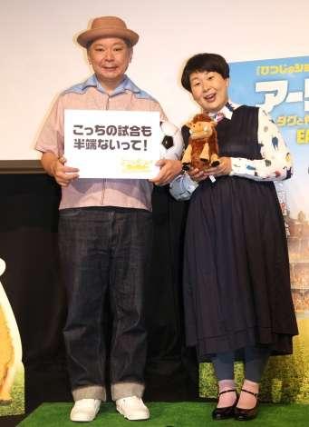 鈴木おさむ&大島美幸、第2子への思い「ほしいんですけどね」