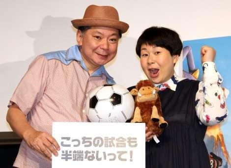 鈴木おさむ&大島美幸、第2子への思い「ほしいんですけどね」   ORICON NEWS
