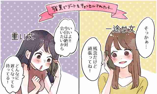 何が違うの?「一途な女」と「重たい女」の違いがわかる言動4つ
