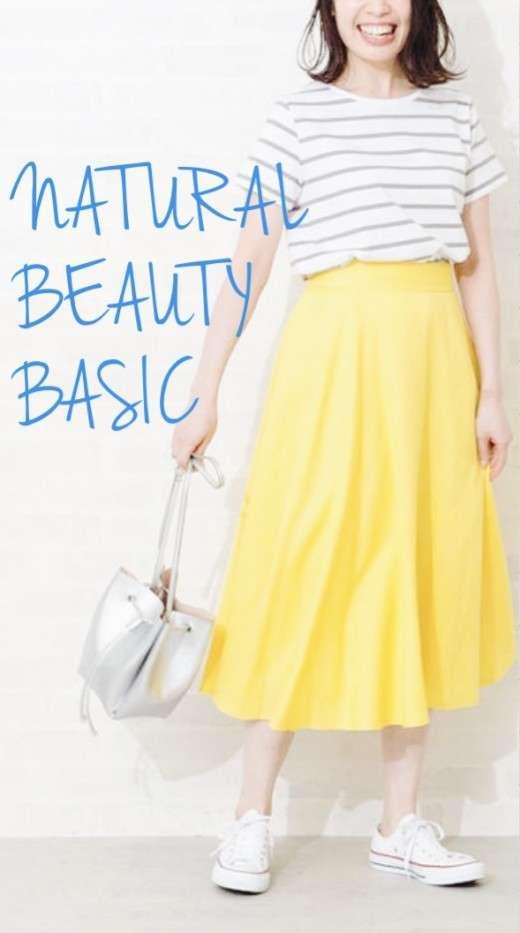 ファッションブランド、ナチュラルビューティーベーシックを語ろう!