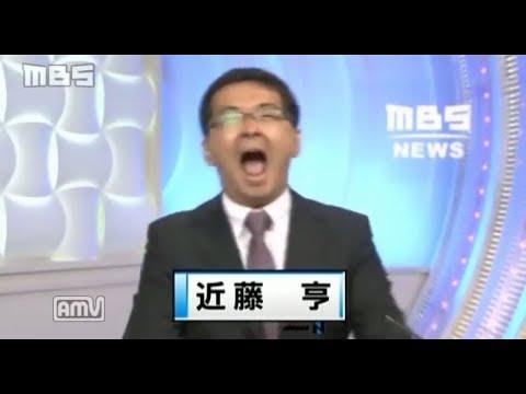 日本で一番再生されている放送事故まとめ動画 - YouTube