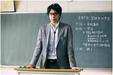 学校の先生っぽい有名人