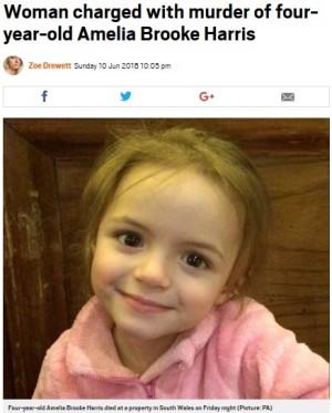 入浴中に溺れた4歳女児、母親に火をつけられて死亡(英)