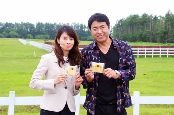 ローソン新商品「ピュアチーズタルト」の製造現場、北海道十勝花畑牧場に行ってみた (1/3) - ITmedia ビジネスオンライン