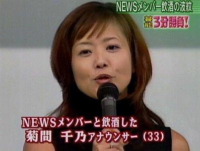 NEWS・手越祐也より大問題!?
