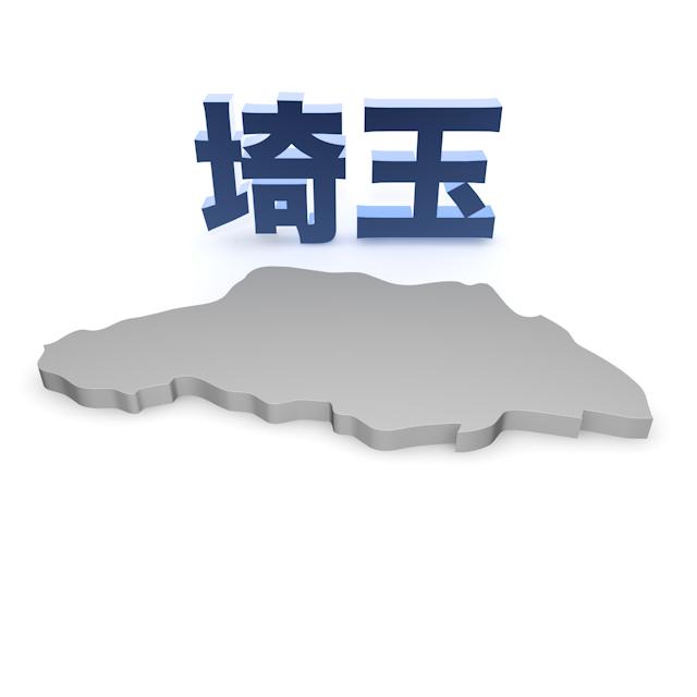 住民税がかからない年収-埼玉県 - そよーちょー通信