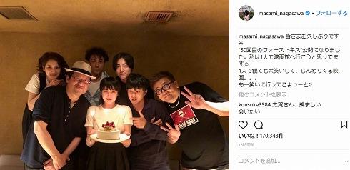長澤まさみが8カ月ぶりにインスタ復活! 31歳の誕生日会に山田孝之、ムロツヨシら濃厚メンバーが集結