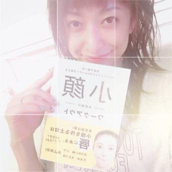 山田優、「もう十分に小顔なのに…」今さら小顔を目指すも総ツッコミ