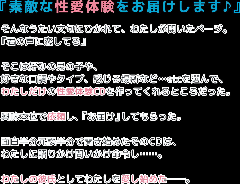 楓-kaede-First - 1495503019 ページ!