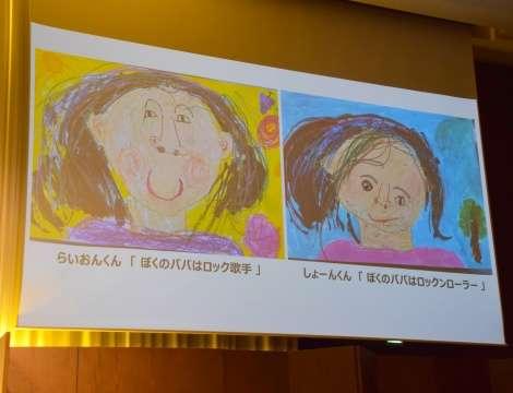 ダイアモンド☆ユカイ、ベスト・ファーザー賞に感慨「ロックンローラーとして逆走している…」