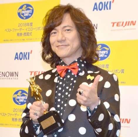 ダイアモンド☆ユカイ、ベスト・ファーザー賞に感慨「ロックンローラーとして逆走している…」 | ORICON NEWS