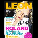 ROLAND®さん(@roland_0fficial) • Instagram写真と動画