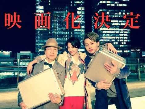 『コンフィデンスマンJP』映画化決定「続報を待たれよ!!」 SNSでは歓喜の声 | ORICON NEWS