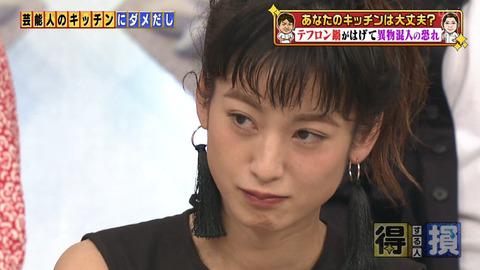 女優・西山茉希のキッチンチェック企画で放送事故!? 「これマジギレしてない?」