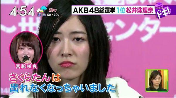 田中圭、『おっさんずラブ』で人気急上昇! その裏で妻・さくらがひっそり芸能界引退していた!?
