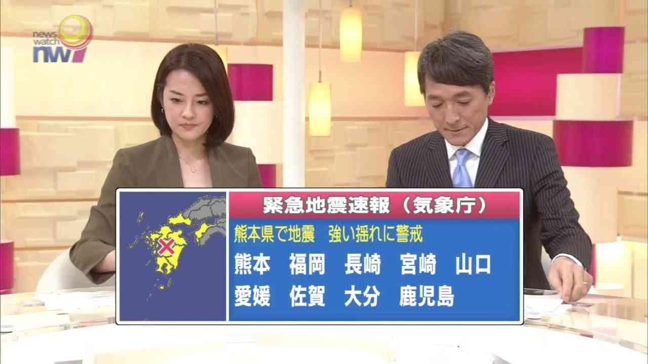 20160414_緊急地震速報_熊本震度7 - YouTube