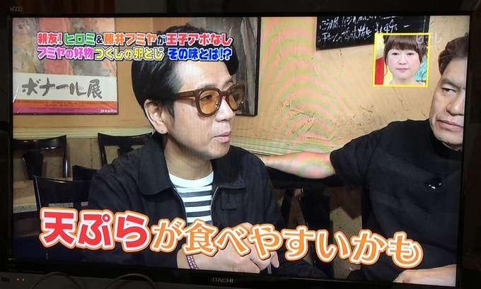 元チェッカーズ・藤井フミヤ、『火曜サプライズ』で一般人にスルーされてしまう