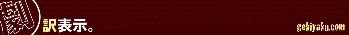 劇訳表示。 : 「PSYが伊で大ブーイングを浴びた件」 海外「最初から嫌だった」「差別云々よりも曲が・・・」