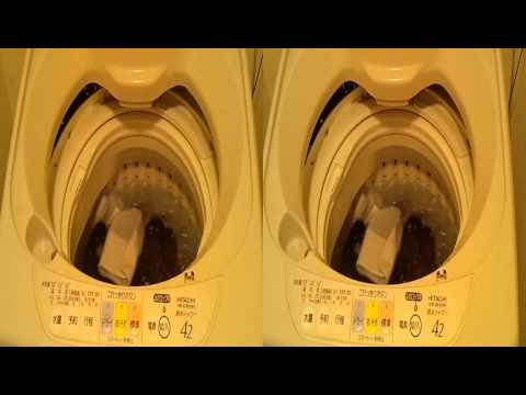 [3D]洗濯機を眺めてしまう人向けの3D動画   A washing machine is observed. - YouTube