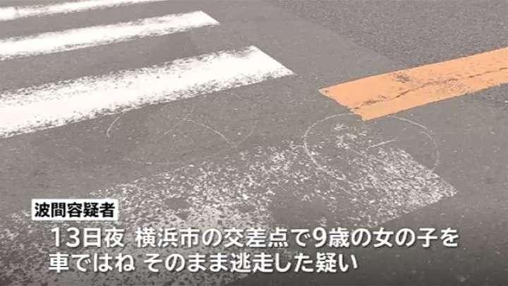 9歳女児をひき逃げした疑い、学習塾講師の67歳男を逮捕 TBS NEWS
